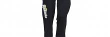 Kalhoty Boulenciel - měkký materiál